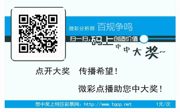 Screenshot_20190813_192615_com.tencent.mm.jpg