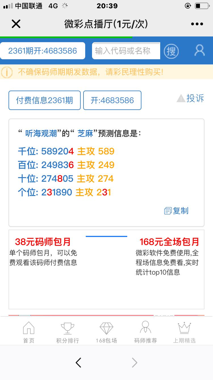 A8FD5790-B3DF-4031-9880-4ECD545C1ED4.png