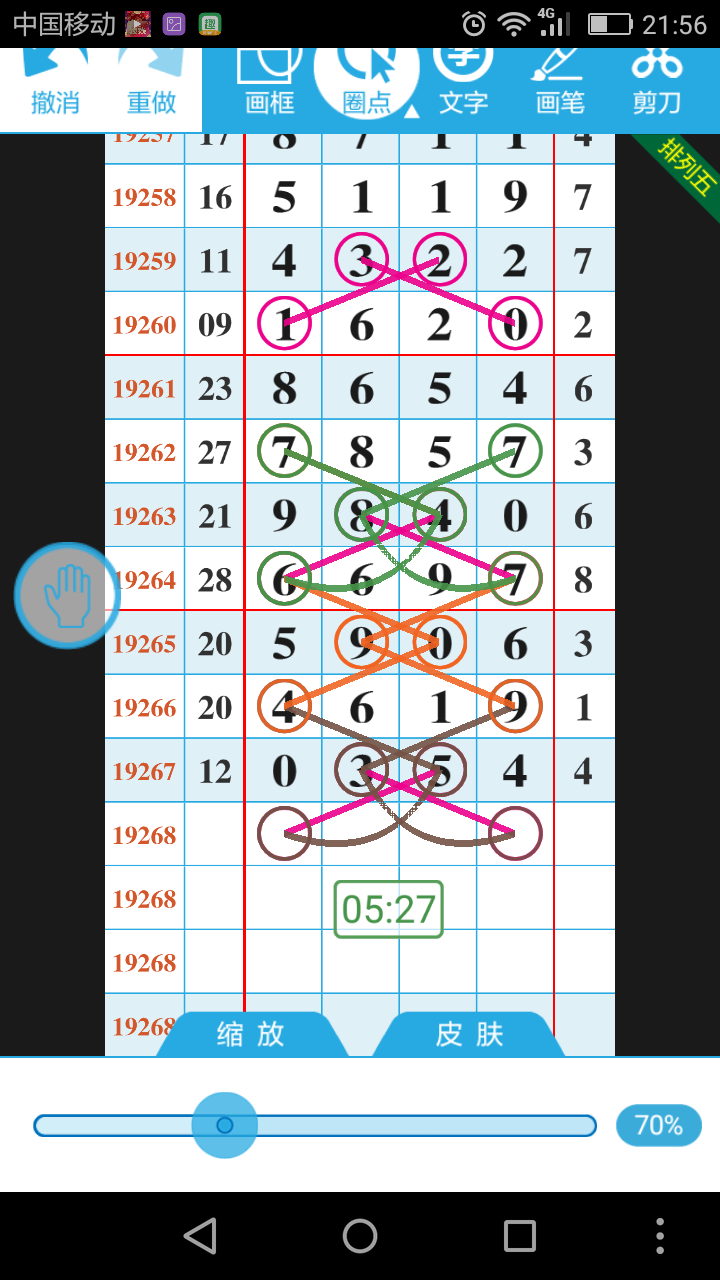 Screenshot_2019-10-08-21-29-36.png