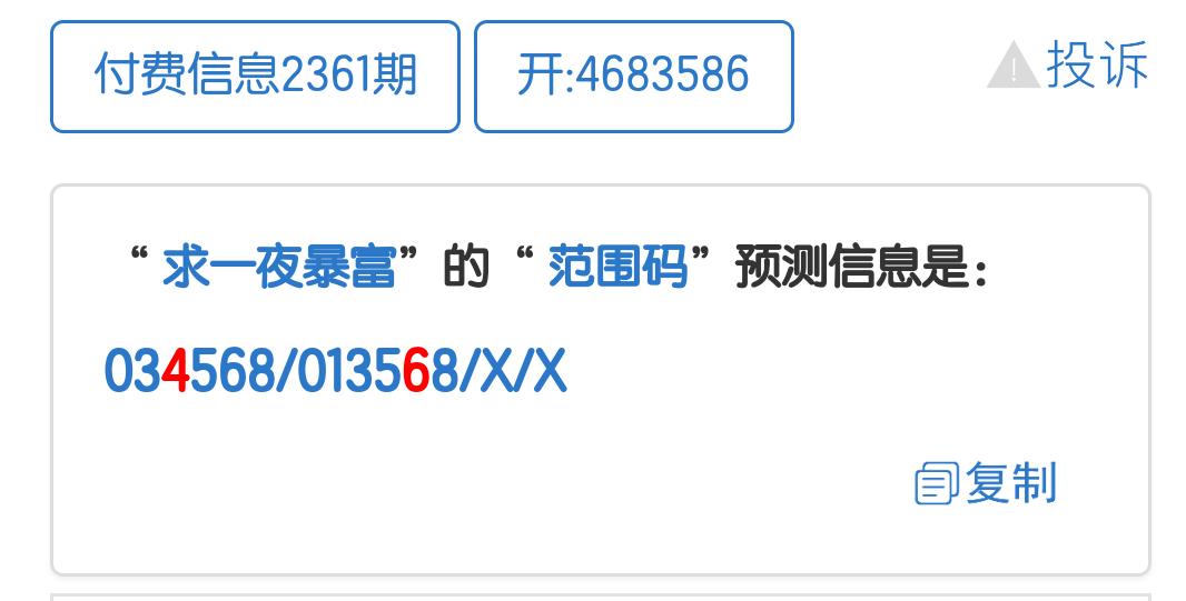 Screenshot_2019_1009_111933.png
