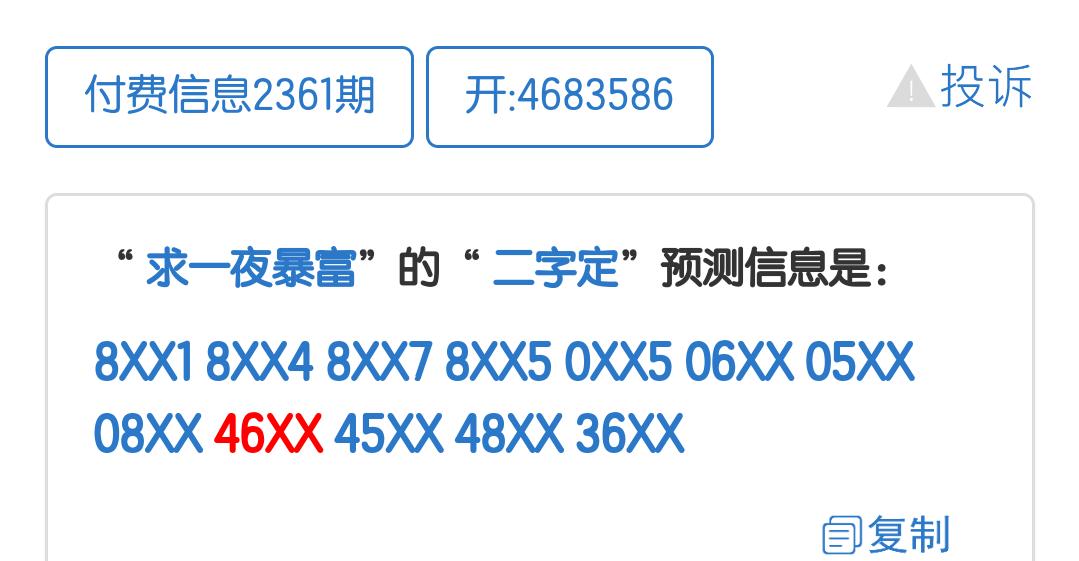 Screenshot_2019_1009_111921.png
