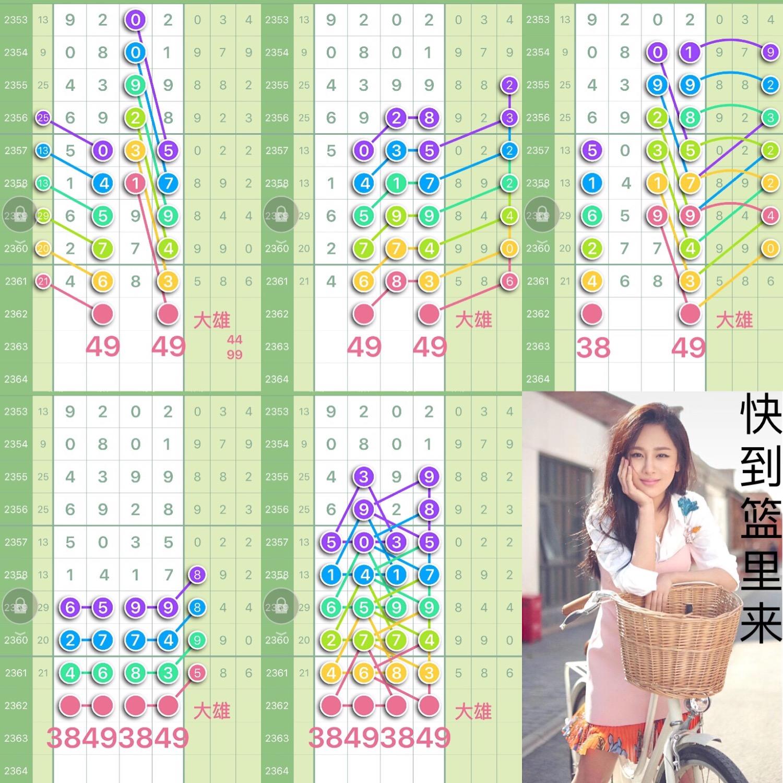 C3815921-C96D-4EA9-91B8-56E1EEC057EA.jpeg