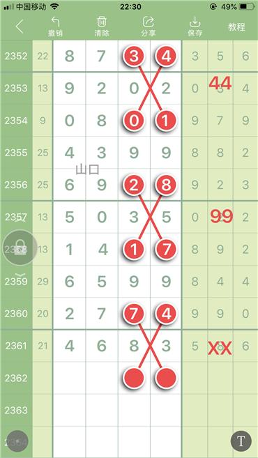 3EDACDF2-19B8-4E09-8E08-122536FAB8DA.png