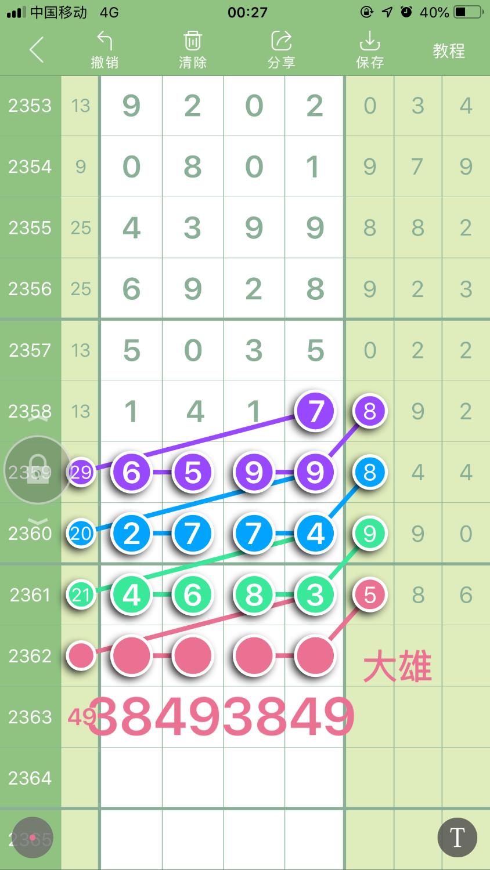7E1CDF60-DE77-485A-8241-A02F58E367D6.png