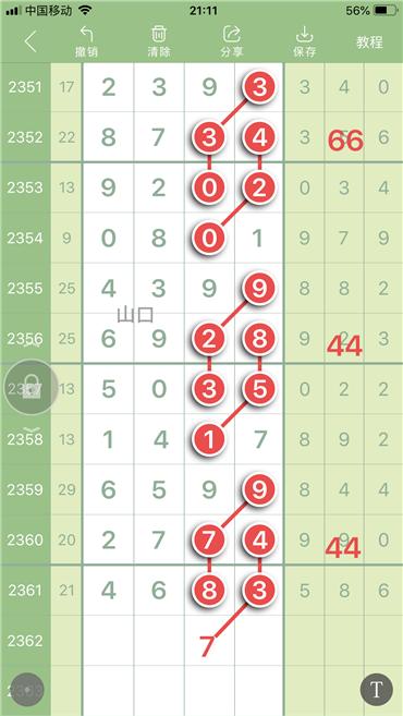 269B27A4-2688-4D9B-B688-3BF18FDD5FB2.png