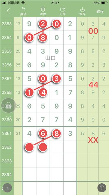 4E5843FA-96C9-4F67-B8F9-2BC74061B2E5.png