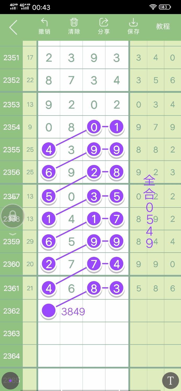 Screenshot_20191011_004309.jpg