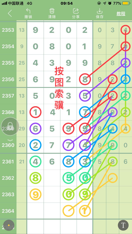 B92CDF39-1A77-45DC-9772-480D38646FA4.png