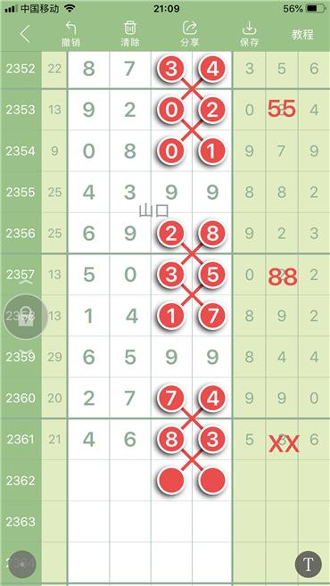 13F4265E-4C04-4BA3-A2DF-4EA5466013DE.png