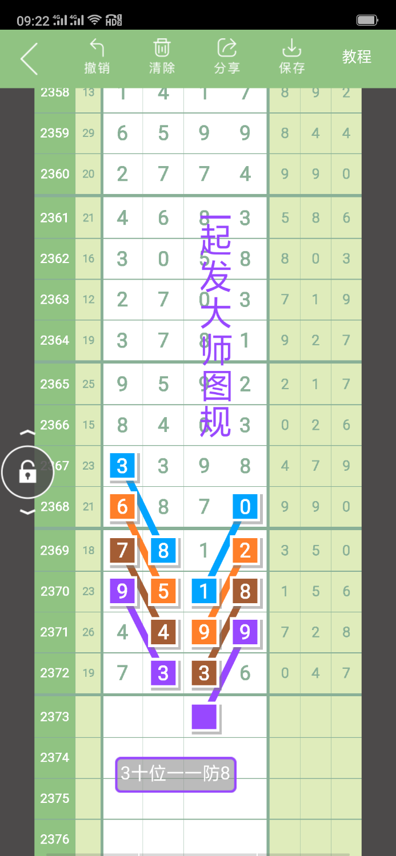 Screenshot_2019-11-05-09-24-33-75.png