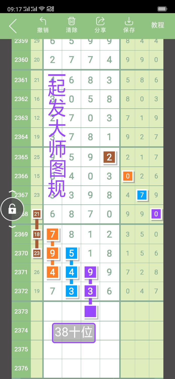 Screenshot_2019-11-05-09-17-27-72.png