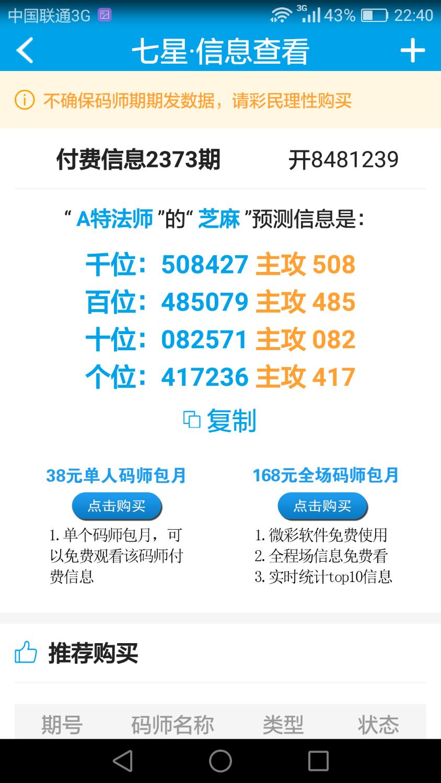Screenshot_2019-11-05-22-40-16.png