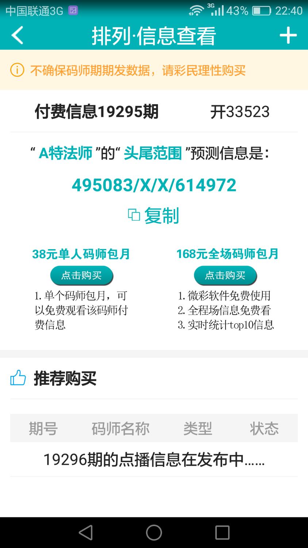 Screenshot_2019-11-05-22-40-53.png