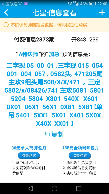 Screenshot_2019-11-05-22-40-31.png