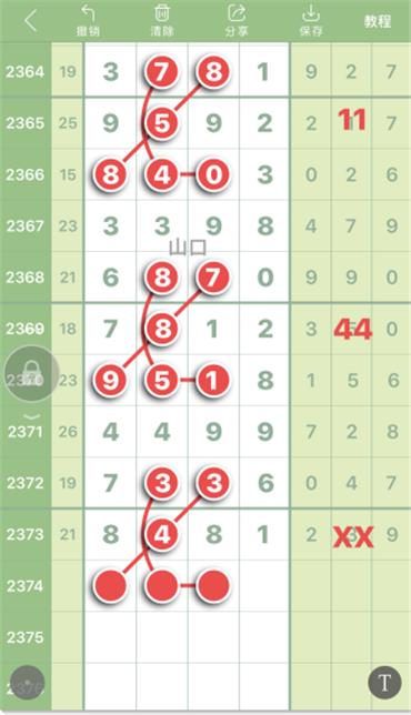 371D9CCC-7F0F-4C28-99DA-B4F62960EE1B.png