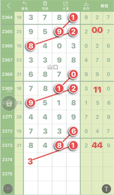 D8147256-AD13-4CE5-AD73-258F04B07C6B.png