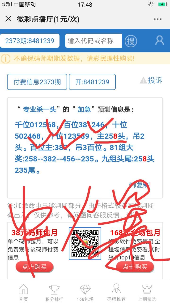 Screenshot_2019-11-07-17-47-11-27.png