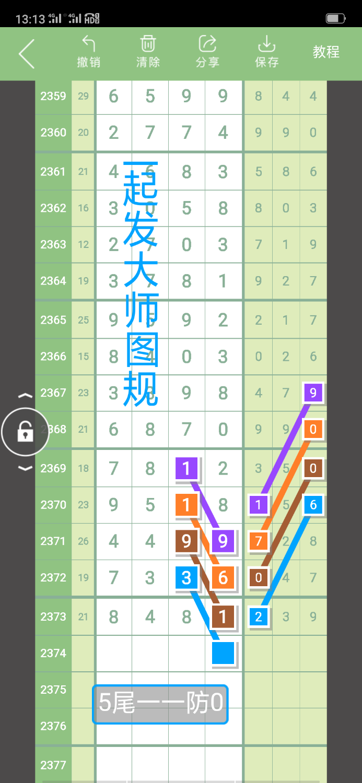 Screenshot_2019-11-08-13-13-43-36.png