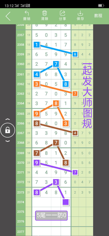 Screenshot_2019-11-08-13-12-05-67.png