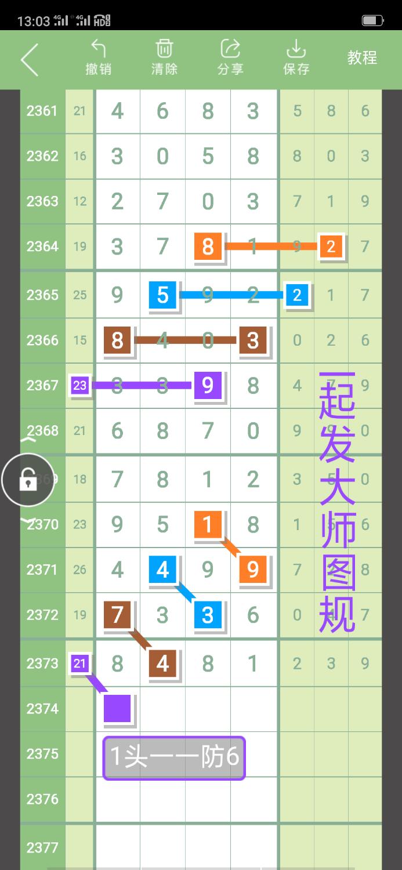Screenshot_2019-11-08-13-03-18-49.png