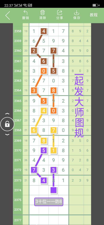 Screenshot_2019-11-07-22-37-47-71.png