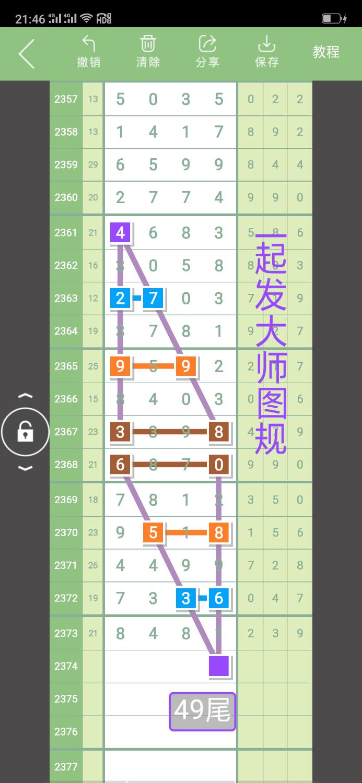 Screenshot_2019-11-07-21-46-47-22.png
