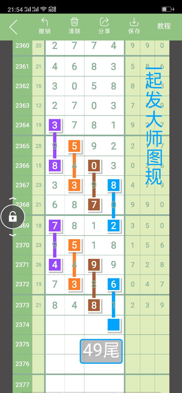 Screenshot_2019-11-07-21-54-50-03.png