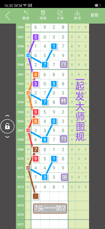 Screenshot_2019-11-07-16-35-22-24.png