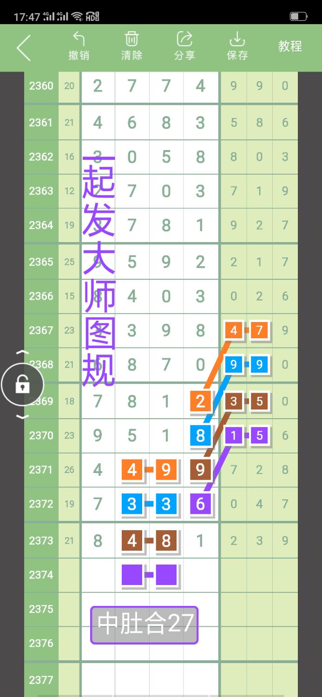 Screenshot_2019-11-06-17-47-26-32.png