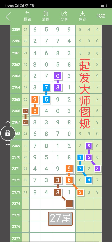 Screenshot_2019-11-06-16-05-28-48.png