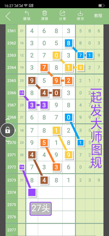 Screenshot_2019-11-07-16-27-25-60.png