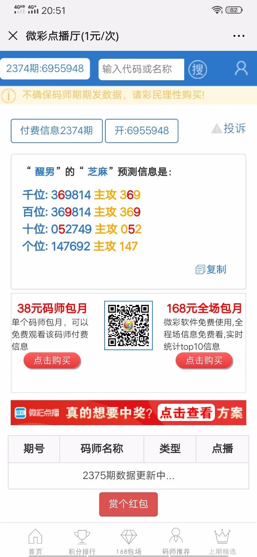 Screenshot_20191108_205152.jpg