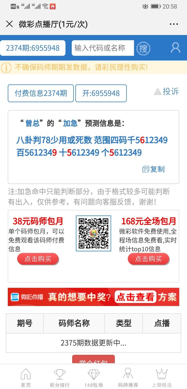Screenshot_20191108_205810_com.tencent.mm.jpg
