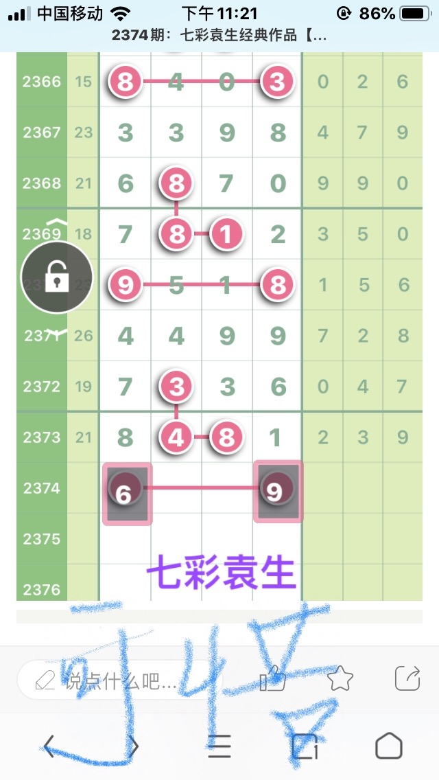 64146AEB-D817-4243-B4E9-A4C3B90A8BF4.jpeg