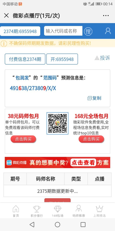 Screenshot_20191109-001402.jpg
