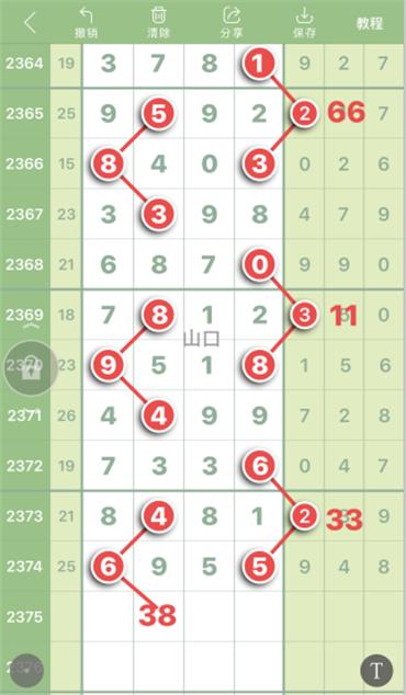 JG~}5[7YJ8IV12]23K5_G{L.png