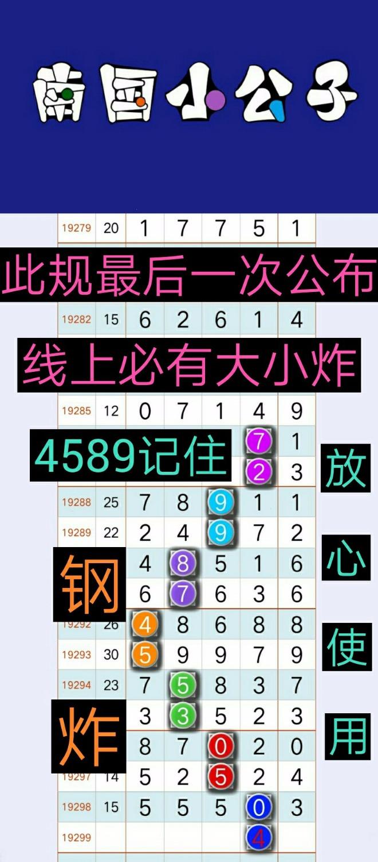IMG_20191109_120124.jpg