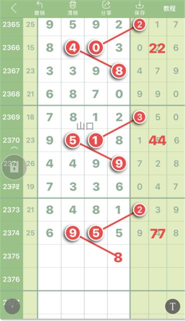 18D3ED69-3E64-4FD5-8CE1-8BE4E0C4E8D9.png