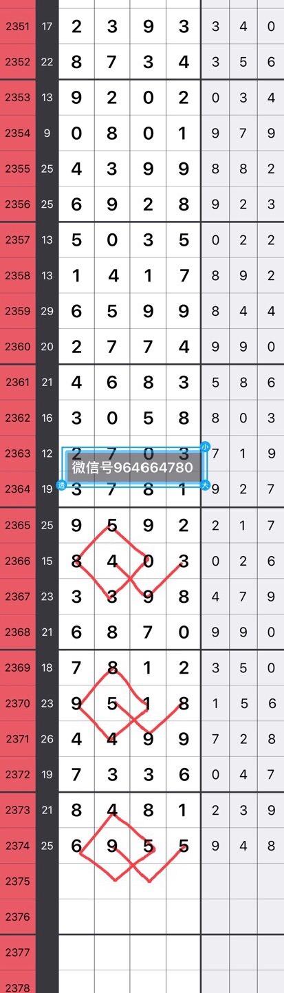 EB69220A-7B2F-475F-A544-4DDB8803C1B1.jpeg