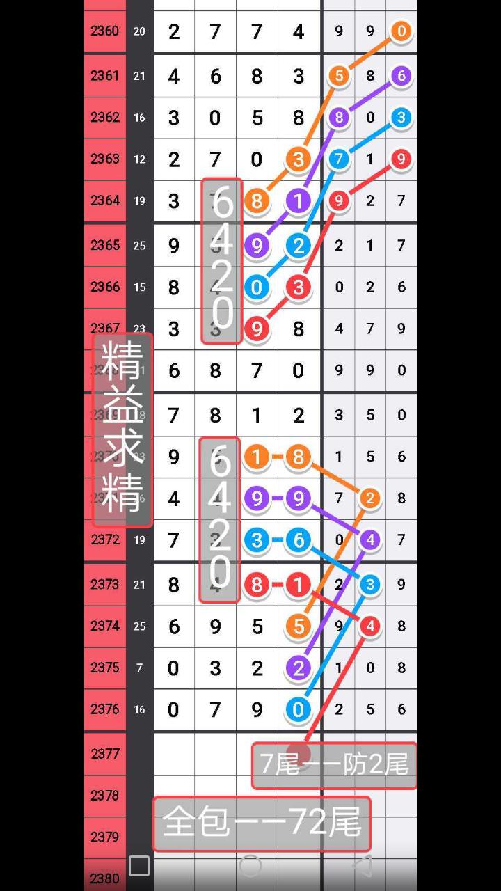 Screenshot_20191114-163845.png