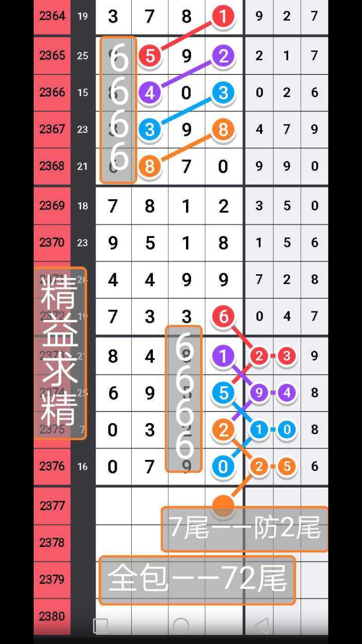 Screenshot_20191114-163840.png
