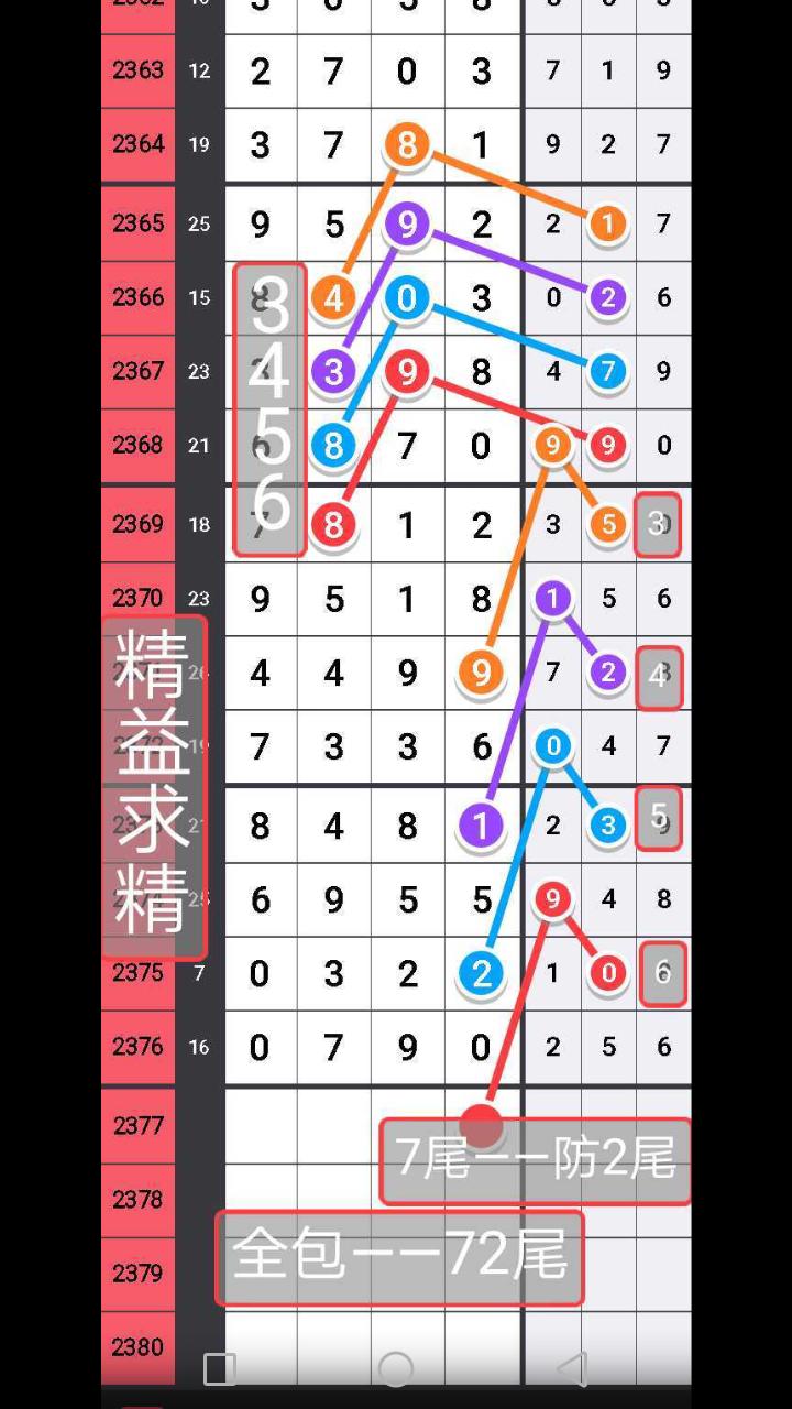 Screenshot_20191114-163835.png