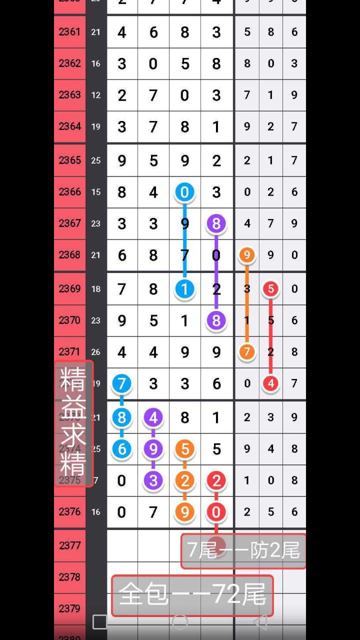 Screenshot_20191114-163815.png