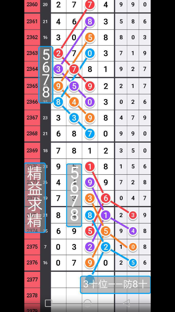 Screenshot_20191114-163800.png