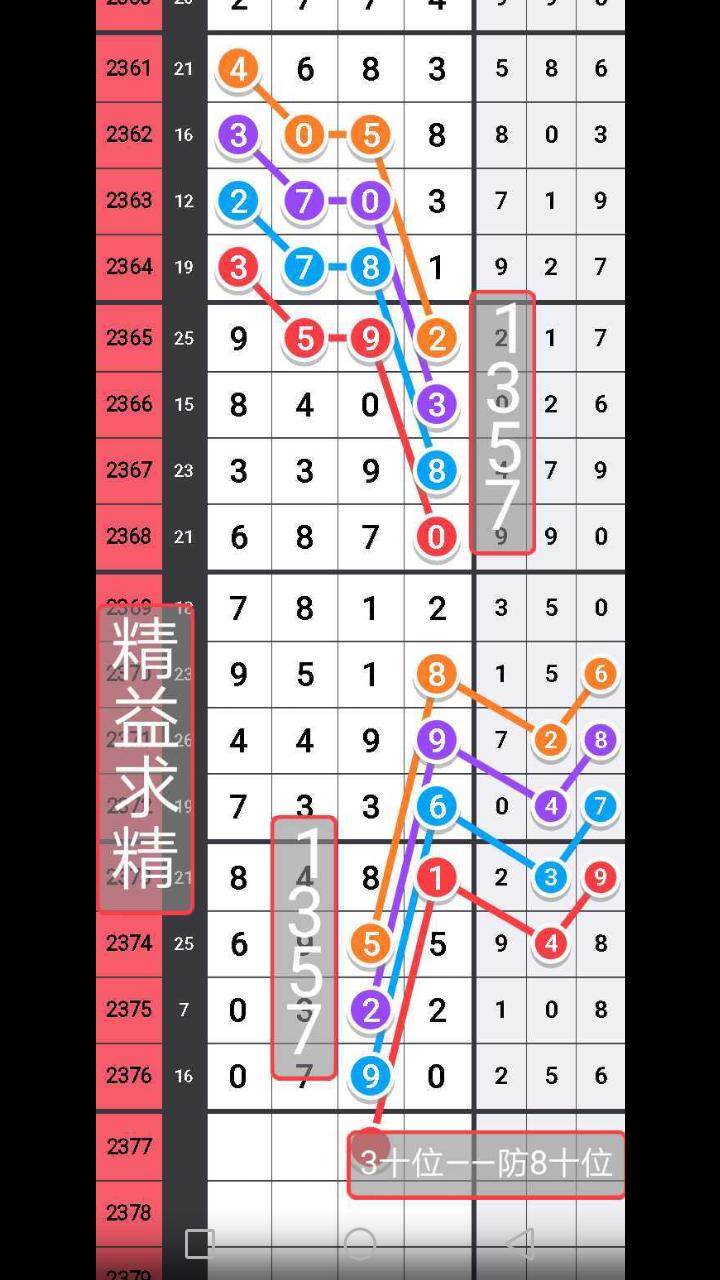 Screenshot_20191114-163753.png