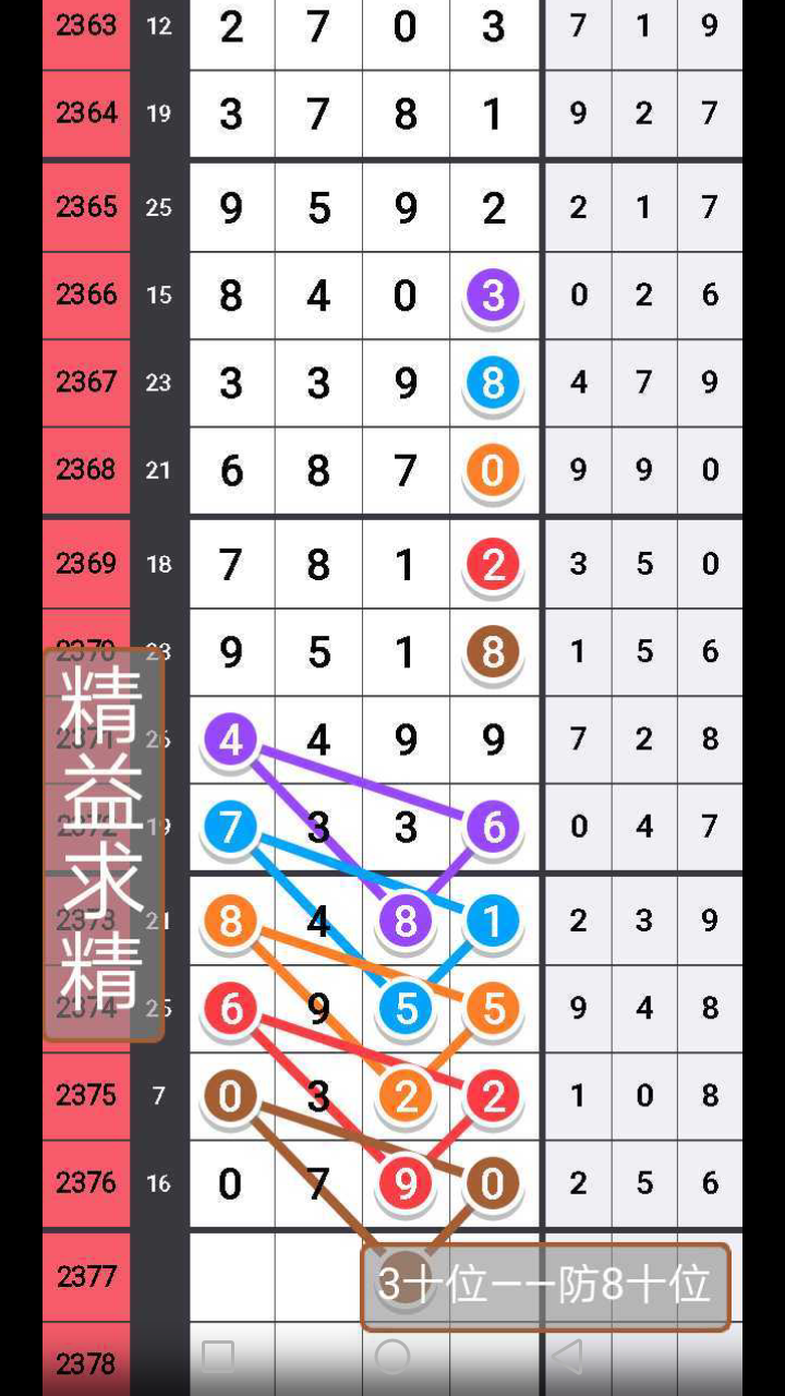 Screenshot_20191114-163742.png