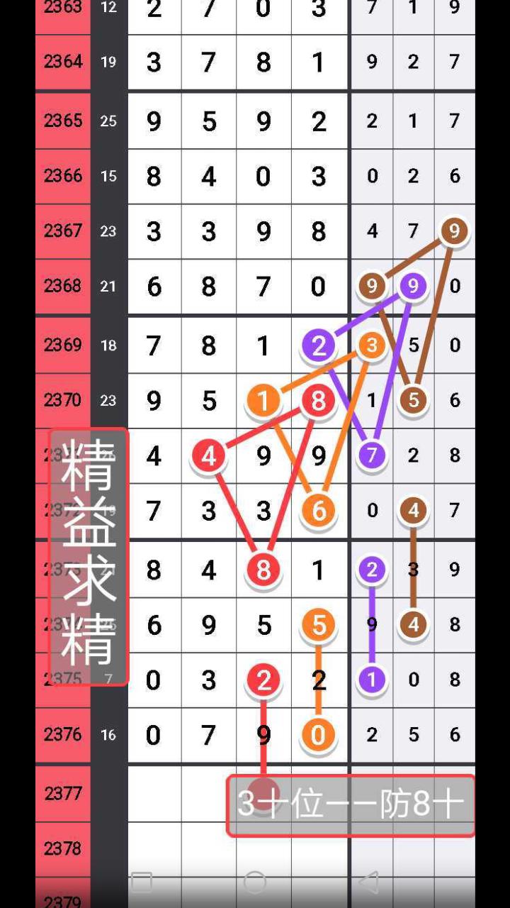 Screenshot_20191114-163726.png