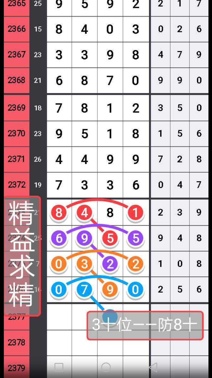 Screenshot_20191114-163722.png