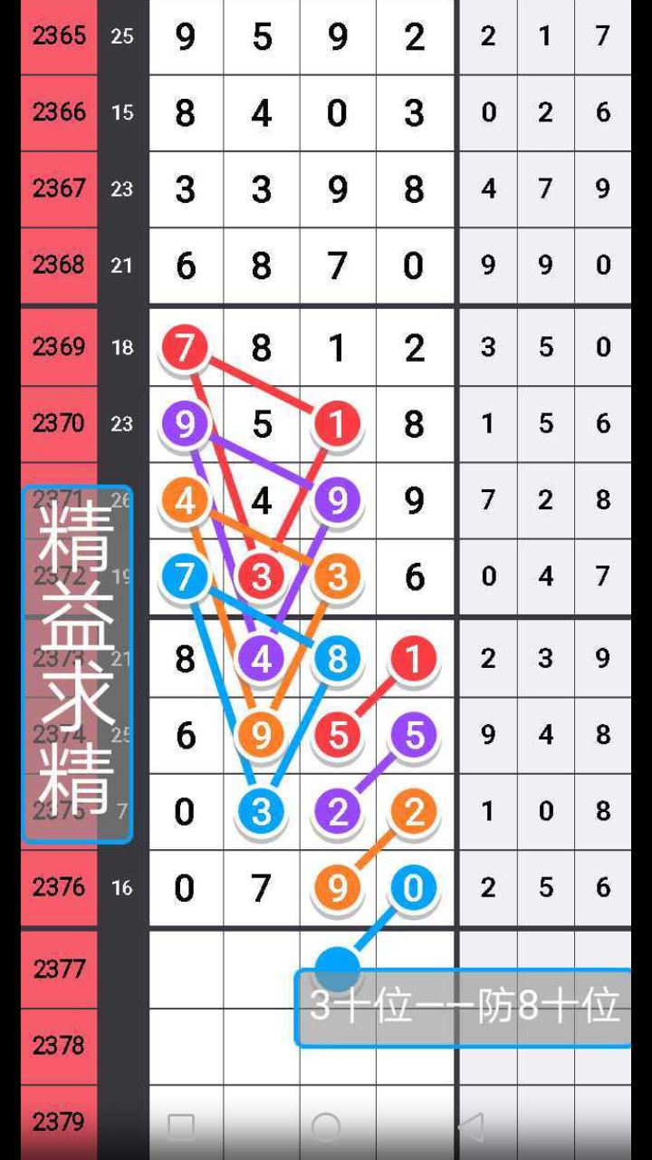 Screenshot_20191114-163716.png