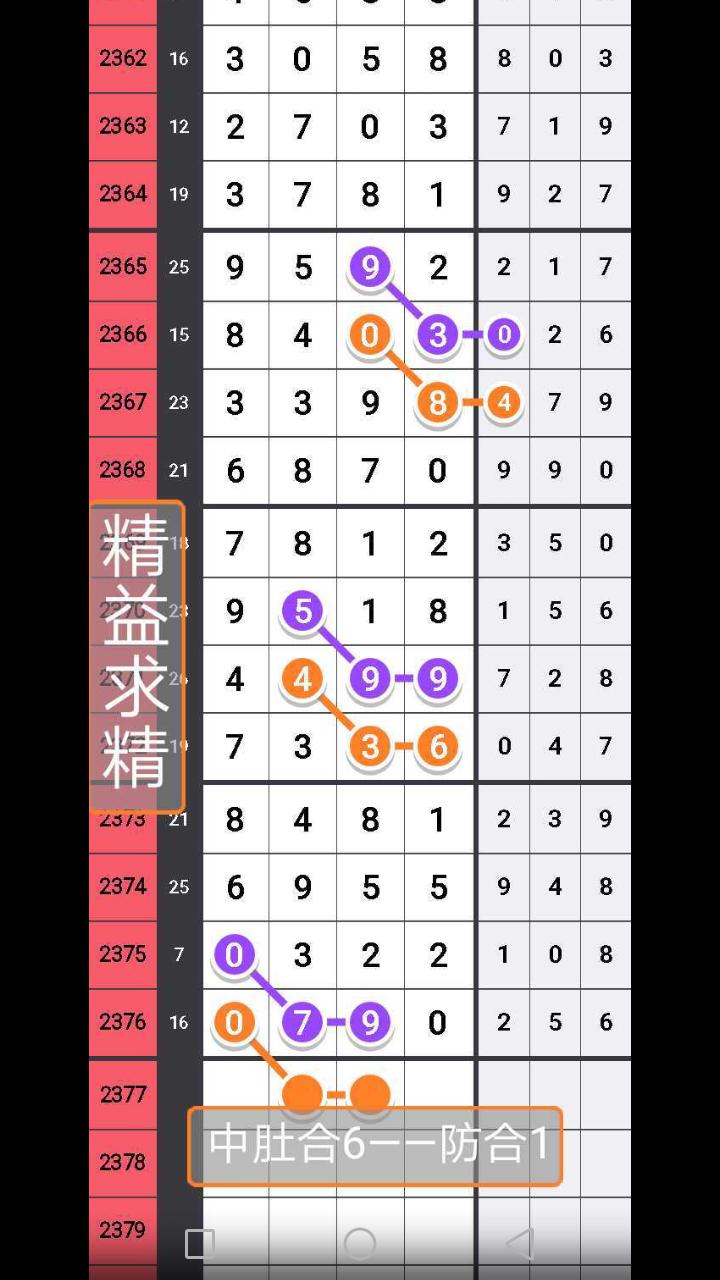 Screenshot_20191114-163658.png